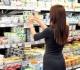 Pakeitimai dėl mažmeninės prekybos taisyklių reikalavimų