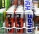 Kodėl nepatartina vartoti populiarius energetinius gėrimus?